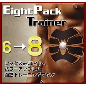エイト パック  トレーナー EMSマシーン EP910 腹筋トレーニングマシン EightPackTrainer|shins