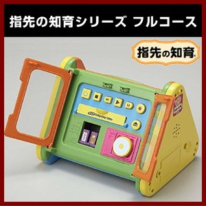 知育玩具 指先の知育シリーズ フルコース People|shins
