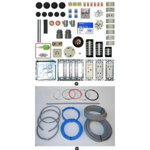 プロサポート PSC-00130 第二種電気工事士 技能試験練習用器具+ケーブル2回用セット(31年版)|shins