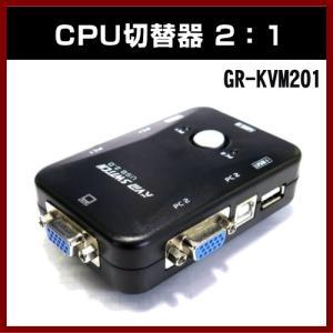 (定形外可)  Groovy パソコン CPU切替器 GR-KVM201 shins