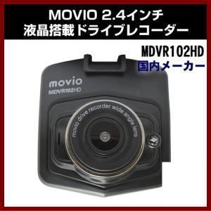 ドライブレコーダー MDVR102HD 53g 画角120° 720P 高画質 HD 2.4インチ液晶|shins