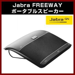 Bluetooth ポータブルスピーカー スピーカーホン Jabra FREEWAY ブラック ワイヤレス 車載用 (日本正規代理店品) shins
