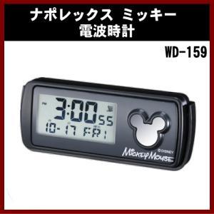 (定形外送料無料) ナポレックス ディズニー ミッキー 電波時計 WD-159 カーグッズ|shins