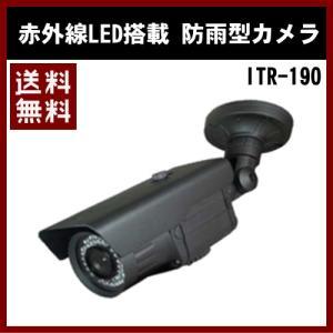 防犯カメラ SDカード録画 屋外用 (ITR-190) 監視カメラ 52万画素 高画質 防水型防犯カメラ|shins