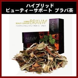 ハイブリッド ビューティーサポート ブラバ茶 2.8gティーバック 20袋入り ダイエット 美容|shins