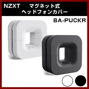 (NZXT) PUCK VRゴーグルやヘッドセットを掛けるためのマグネットフック (PUCK) BA-PUCKR-B1 BA-PUCKR-W1 shins