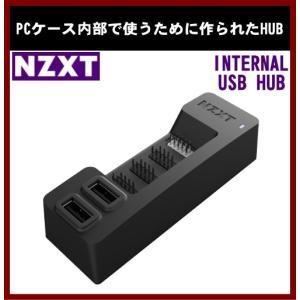 (NZXT)  INTERNAL USB HUB PC 内蔵用 USB HUB shins