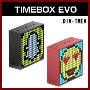 Divoom  TIMEBOX EVO 16×16ピクセル対応 スクエア型 Bluetoothスピーカー DIV-TMEV-BK DIV-TMEV-RD|shins