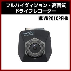 ドライブレコーダー MDVR201CPFHD 36g 画角170° 広角 1080P 高画質 FHD 1.5インチ液晶|shins