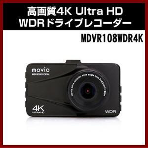 ドライブレコーダー MDVR108WDR4K 108g 画角170° 広角 1080P 高画質 4K Ultra HD WDR 3.0インチ液晶|shins