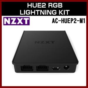 (NZXT)  HUE2 RGB Lightning Kit  AC-HUEP2-M1 shins