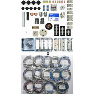 プロサポート PSC-00139 第二種電気工事士 器具+候補問題別ケーブルセット(31年版)|shins