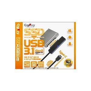 SSD USB typeC 接続ケーブルセット UD-3102 Groovy USB3.1 SATA...