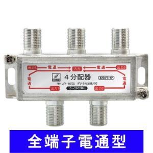 分配器 4分配 全端子電流通過型 #4204FS-AP アンテナ 室内用|shins
