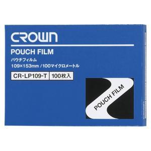 クラウンパウチフィルム 葉書サイズ CR-LP109-T|shinsen-b0919