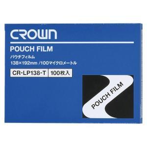 クラウンパウチフィルム B6判 CR-LP138-T|shinsen-b0919