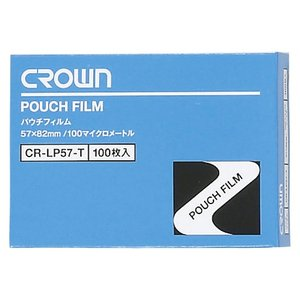 クラウンパウチフィルム IDカード用 CR-LP57-T|shinsen-b0919