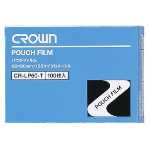 クラウンパウチフィルム 一般カード用 CR-LP60-T|shinsen-b0919