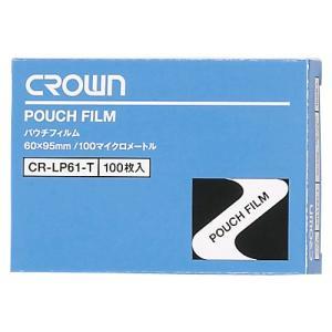 クラウンパウチフィルム 名刺用 CR-LP61-T|shinsen-b0919