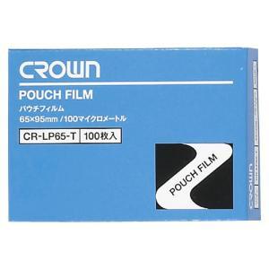 クラウンパウチフィルム 定期券用 CR-LP65-T|shinsen-b0919