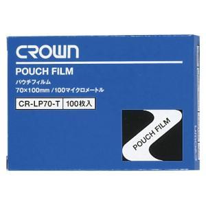 クラウンパウチフィルム 診察券用 CR-LP70-T|shinsen-b0919