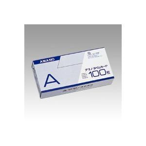 アマノ タイムカード 標準 Aカード|shinsen-b0919