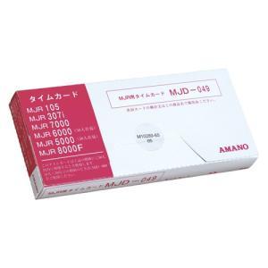 アマノ タイムカード MJD049