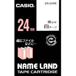 【在庫あり】カシオ ネームランドテープ XR-24WE