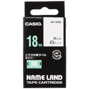 【在庫あり】カシオ ネームランドテープ XR-18WE