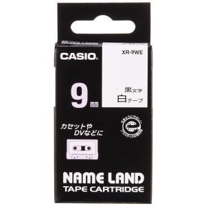 【在庫あり】カシオ ネームランドテープ XR-9WE