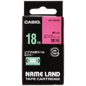 カシオ ネームランドテープ 蛍光テープ XR-18FPK
