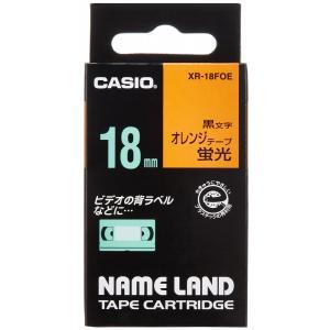 カシオ ネームランドテープ 蛍光テープ XR-18FOE