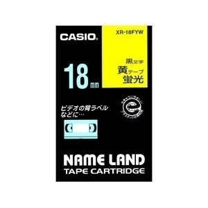 カシオ ネームランドテープ 蛍光テープ XR-18FYW
