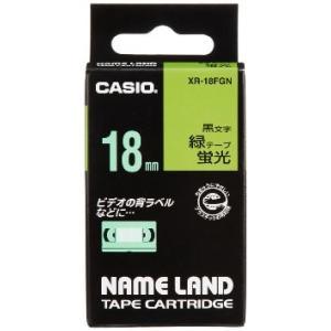 カシオ ネームランドテープ 蛍光テープ XR-18FGN