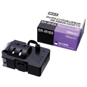 【在庫あり】マックス タイムレコーダー インクリボン ER-IR103|shinsen-b0919