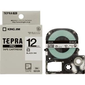 【在庫あり】 キングジム テプラテープ 白ラベル 12mm 黒文字 SS12K