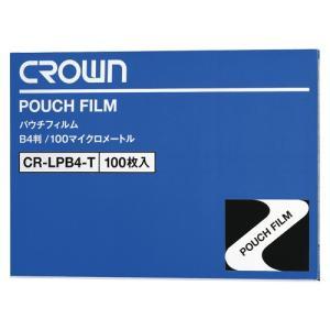クラウンパウチフィルム B4判 CR-LPB4-T|shinsen-b0919