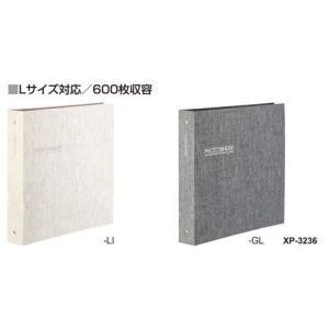 【取寄】セキセイ フォトバインダー 高透明 600枚収容 リネン XP-3236-42 shinsen-b0919
