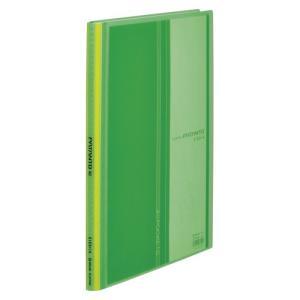 キングジム パタント クリアーファイル(透明)40ポケット サイドイン 緑 187TPNWミト