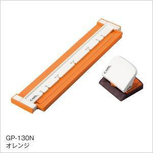 【在庫あり】カール ゲージパンチ GP-130N-O オレンジ|shinsen-b0919