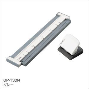 【在庫あり】カール ゲージパンチ GP-130N-Dグレー|shinsen-b0919