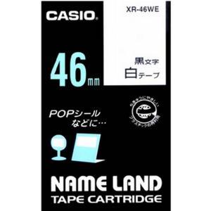 【在庫あり】カシオ ネームランドテープ XR-46WE