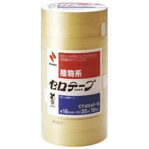 【在庫有り】ニチバン セロテープ 18mm 10巻入 CT405AP-18 shinsen-b0919