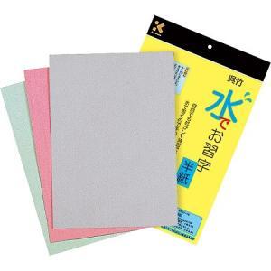 【取寄】呉竹 水でお習字・半紙 カラー KN37-10|shinsen-b0919