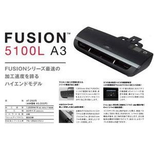 【在庫あり・送料無料】 GBC パウチ ラミネーター フュージョン GLMFS5100L3|shinsen-b0919
