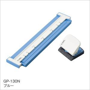 【在庫あり】カール ゲージパンチ GP-130N-Bブルー|shinsen-b0919