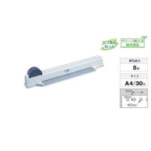 【在庫あり】カール バインダーノート用パンチ グリッサー A4 30穴 SP-30N|shinsen-b0919