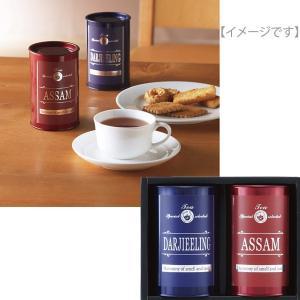 上質な香りと味わいの紅茶セットです。