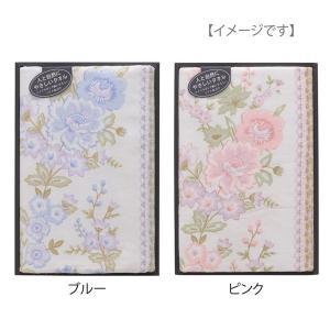 日本製、ワイド&ロング 国産の信頼「東京西川」ブランドです。綿100%:約22×32×4cm●箱含む...