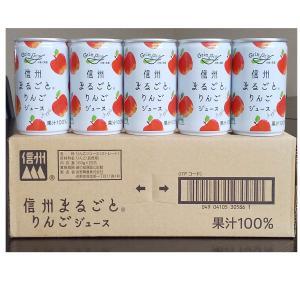 果汁100%長野興農りんごジュース(160g×20缶)No.708